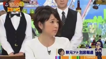 akimotoyuri2
