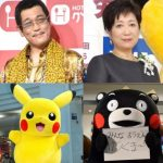 流行語大賞2016 ノミネート30語