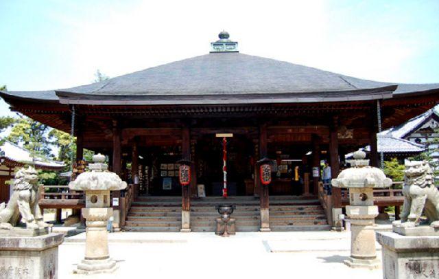onchiji