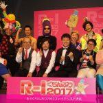 R-1ぐらんぷり2017決勝、ファイナリスト決定!ブルゾンちえみ、レイザーラモンほか
