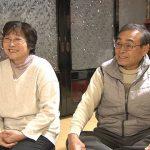 石川県農家レストラン「太郎右衛門」どぶろく特区とは?人生の楽園