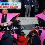 稀勢の里、白鵬らが、成田山新勝寺で『鬼退治の豆まき』