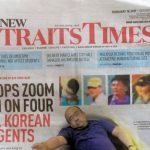 金正男キムジョンナム氏が、マレーシアで殺害された