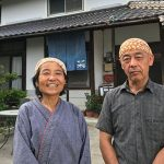 香川県高松市 自家製野菜を使った「ファーマーズカフェ 菜」の場所や予約方法