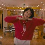 ドラマ「逃げ恥」 ガッキーの「恋ダンス」が可愛いと人気に?新垣結衣のメイク方法