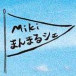 11/13開催 「秋の終わりは麺マルシェ!!」まんまるシェ2016秋