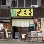 島根・津和野町 農家レストラン「ちしゃの木」の場所値段は?人生の楽園
