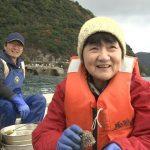 京都府宮津市の漁家民宿『長栄丸』!人生の楽園