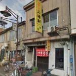 糸魚川の大火災の原因はラーメン店の鍋の空焚きだった