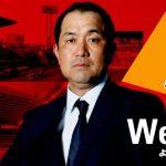 名古屋グランパス監督に、前川崎フロンターレ監督・風間八宏氏が就任を発表