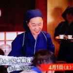 富山県砺波市・農家レストラン大門おおかど「いとこ煮、ゆべす、よごし」とは?人生の楽園