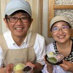 広島市佐伯区ちいさなおはぎ屋さんのメニューやおはぎの作り方!人生の楽園