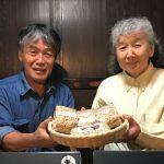 兵庫県丹波市の大人のポン菓子(おとなのぽんがし)の場所や購入方法?
